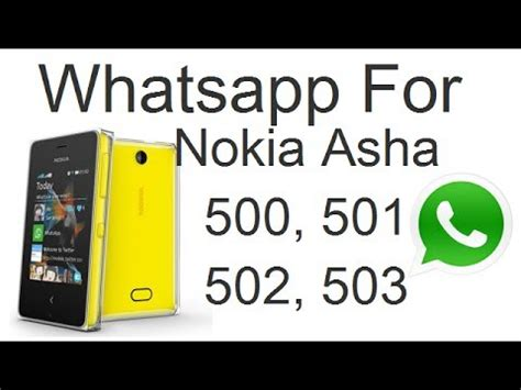 telecharger whatsapp nokia