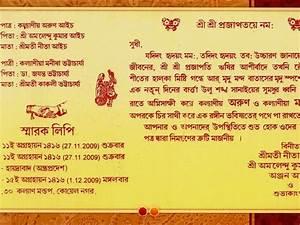 bengali marriage invitation card cobypiccom With wedding invitation quotes in bengali
