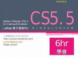 Adobe Indesign Cs5 5 For Creating Epub Ebooks