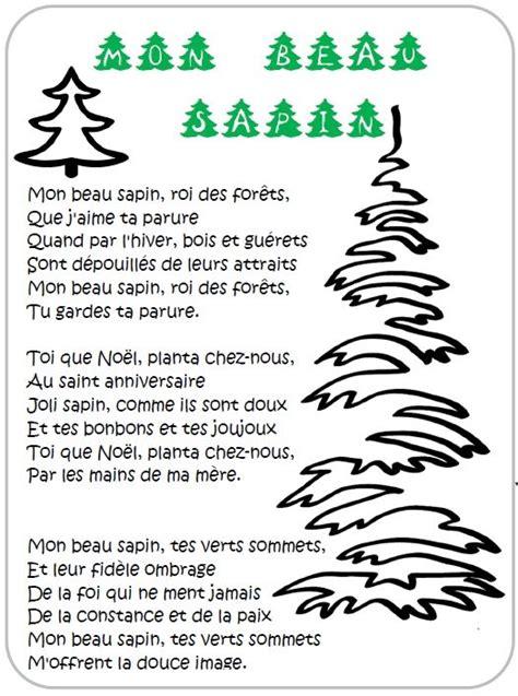 les paroles de 3 chants de no 235 l illustr 233 s pour la maternelle et le primaire mais aussi pour les