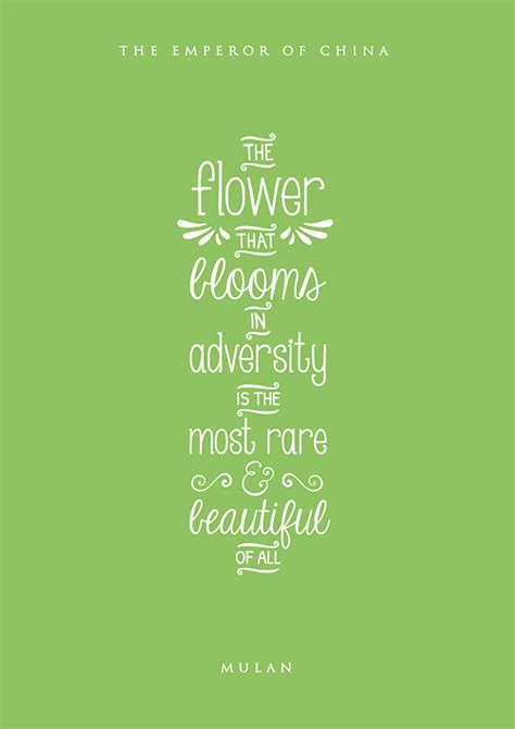 lovely typographic posters  inspiring quotes  disney
