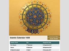 Islamic Calendar 2018 Hijri Calendar 1439 for Download