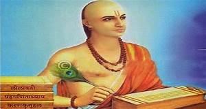 Bhaskaracharya Mathematician   www.imgkid.com - The Image ...