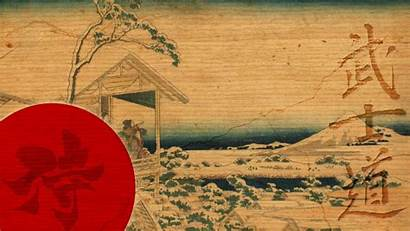 Samurai Traditional Japanese Desktop Wallpapers Bushido Japan
