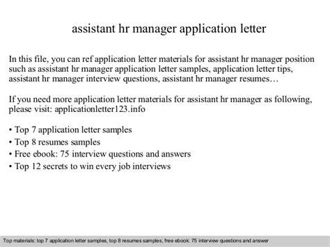 request letter hr manager platinum class limousine