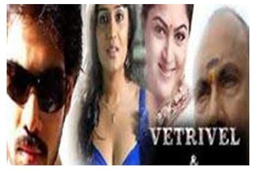 baixar de filme tamil sakthivel
