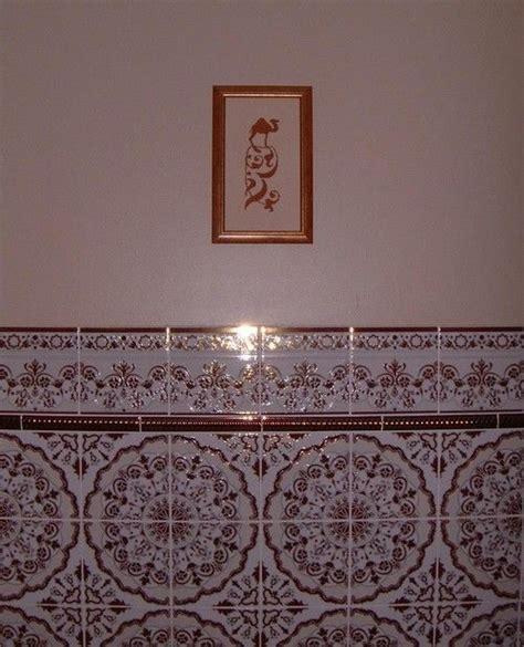 faience cuisine marocaine décoration orientale la faïence marocaine et le zellige
