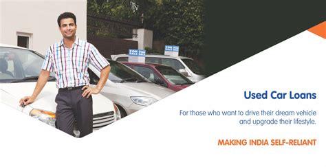 car loan eligibility reliance money