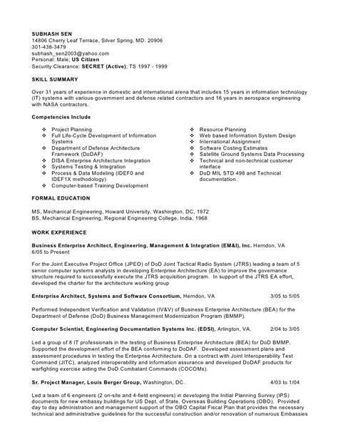 100 free ms word resume templates resume for goverment