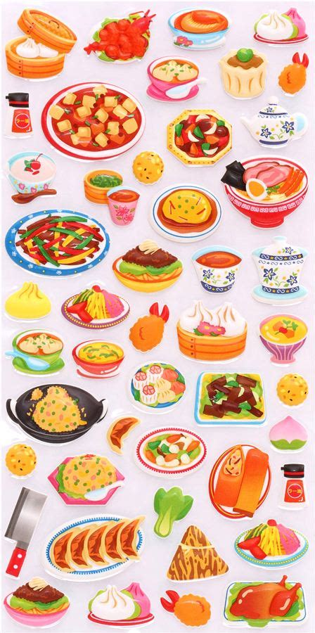 cuisine stickers japanese and food 3d sponge sticker book set by