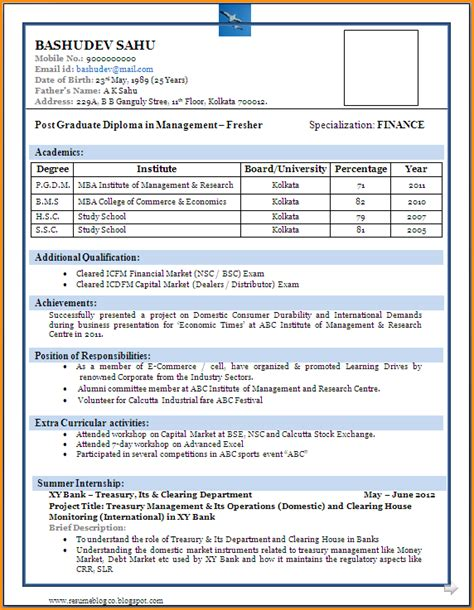 Fresher Resume Pdf by 8 Fresher Resume Format Pdf Invoice Template