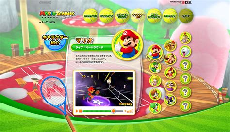 Mario Tennis Open Release Date Is May 20 2019 Characters