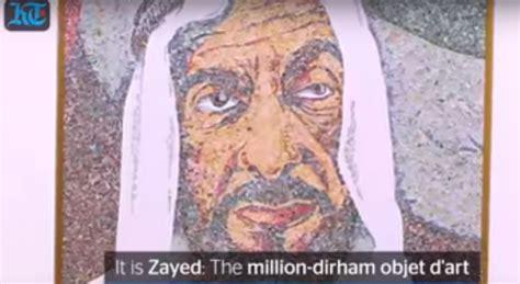 Sheikh Mohamed receives 'Dh1m' Sheikh Zayed portrait