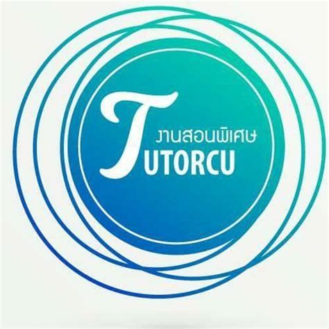 Tutorcu รับสมัครติวเตอร์ สอนพิเศษตามบ้าน งานสอนพิเศษ รายได้ดี