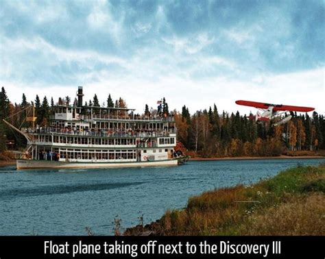 The Boat Shop Fairbanks by Riverboat Discovery 187 Media Gallery