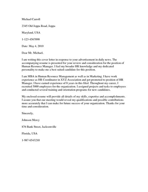 charity help letter professional charity letter charity