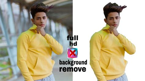 full hd  background remove kaise karen youtube