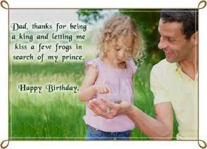 happy birthday quotes and wishes for
