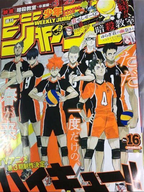 Anime Haikyuu Tv Animes 3rd Season Has Been Green Lit