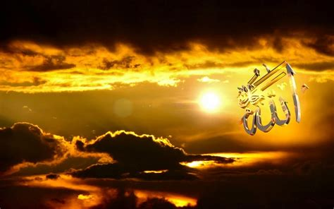awesome allah facebook timeline cover photo