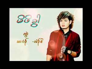 karen new song Eh Soe A present for mother day 2016 - YouTube