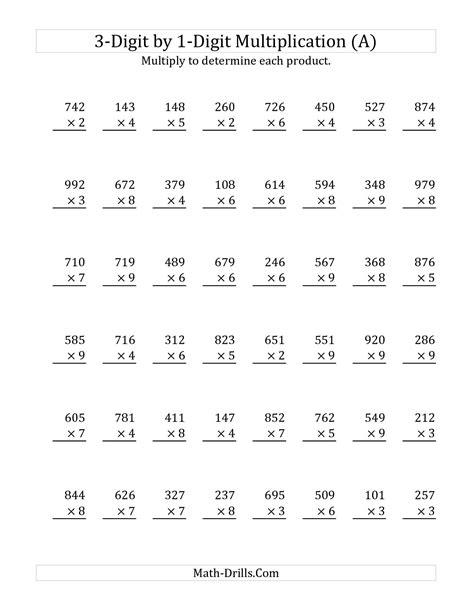 multi digit multiplication worksheet worksheets for all