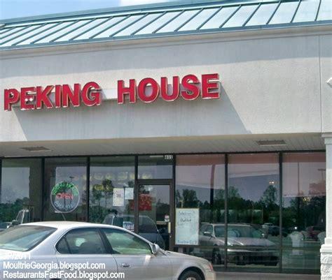 peeking house restaurant fast food menu mcdonald s dq bk hamburger pizza
