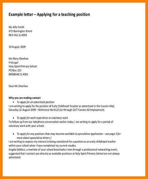 28 application letter mandarin 9