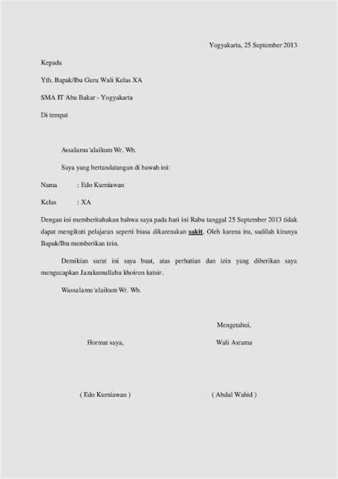 Contoh Surat Sakit Tulis Tangan by Akheed
