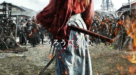 Anime Movie Gore Terbaik Review Film Rurouni Kenshin Kyoto Inferno Film Hasil