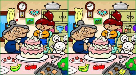 jeu de cuisine cooking ファイル 間違い探し 例題 png