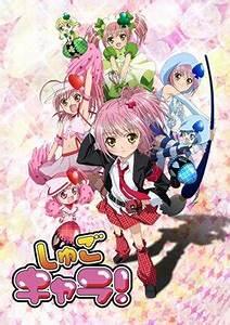 2007 Pop Charts Shugo Chara Anime Planet