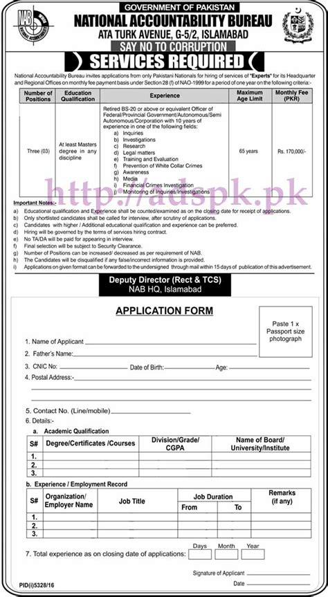 application post it bureau national accountability bureau nab hq islamabad