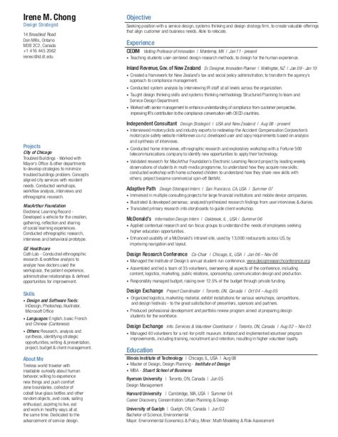 Design Strategist Resume by S11 Resume Book