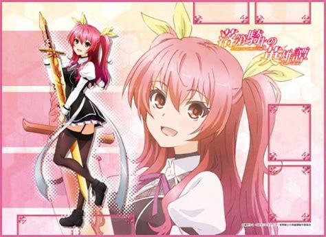 rakudai kishi no cavalry light novel 6 anime like rakudai kishi no cavalry recommendations