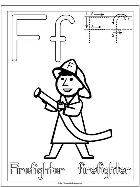 firefighter coloring page for f week letter f 219 | b8130cccecd35f9732495bbdd7f17685