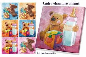 Cadre Chambre Enfant : tableau chambre d 39 enfant cadre chambre enfant petit prix ~ Teatrodelosmanantiales.com Idées de Décoration