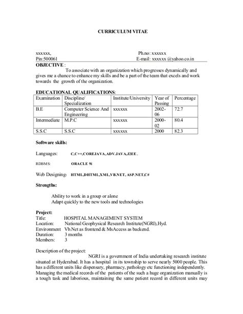 Hadoop Resumes For Freshers by Fresher Resume Sle10 By Babasab Patil