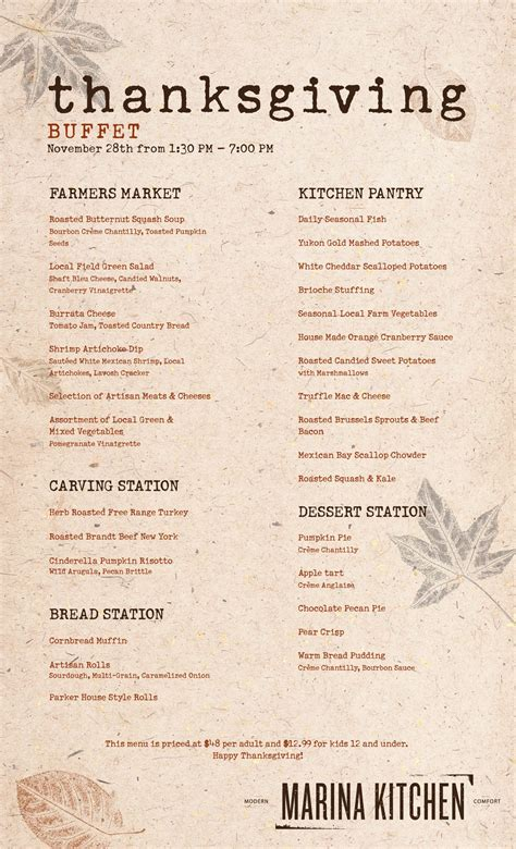 Kitchen Kabaret Thanksgiving Menu by Marina Kitchen San Diego Marriott Marquis Marina