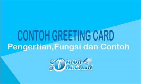 contoh invitation card  bahasa inggris  artinya   print