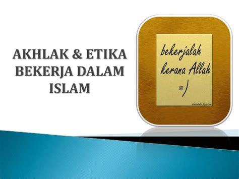Etika Farmasi Dalam Islam validation messages success message fail message
