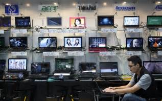 PC World Computer Store
