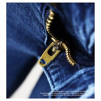 Ripped Jeans Ultra Pants Skinny Stretchy Denim