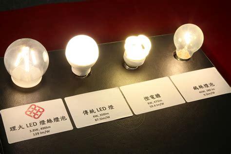 hong kong team develops the most energy efficient led