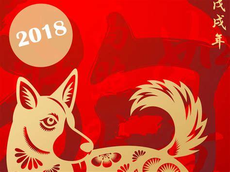 2018 Jahr Des Hundes Farben by Das Chinesische Horoskop 2018 Das Jahr Des Erde Hundes