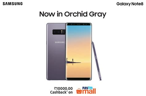 samsung note 8 orchid grey samsung galaxy note 8 orchid grey color variant launched