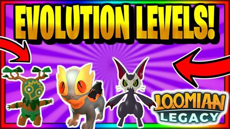 roblox loomian legacy evolution levels  roblox song codes