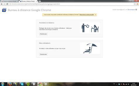 application bureau application bureau a distance contr ler pc depuis sa