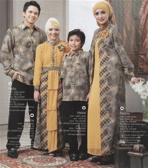 model baju keluarga muslim couple terbaru