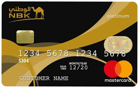 Bahrain islamic bank would like to wish everybody eid mubarak. NBK - Thahabi Platinum Mastercard